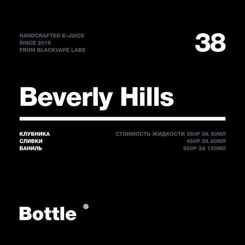 Жидкость Bottle Beverly Hills // 38 60 / REGULAR #2
