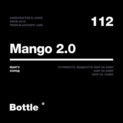 Жидкость Bottle Mango // 112 15 / REGULAR #2